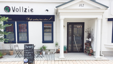 Hair Make Vollzie マリナ店
