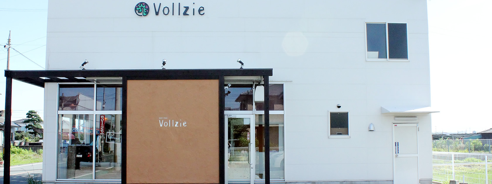 Hair Make Vollzie 久留米店